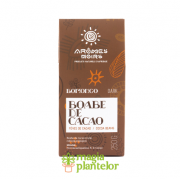 Boabe cacao Dark 250 G – Aromes Noirs