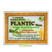 Dropsuri antitusive lamaie ghimbir fara zahar 12 DPS - Plantic